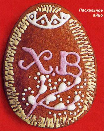 Пасхальные печенья (барашки и зайчики)